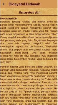 Kitab Bidayatul Hidayah apk screenshot