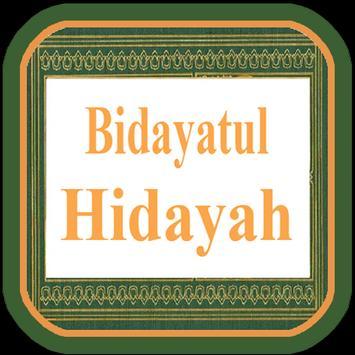 Kitab Bidayatul Hidayah screenshot 16