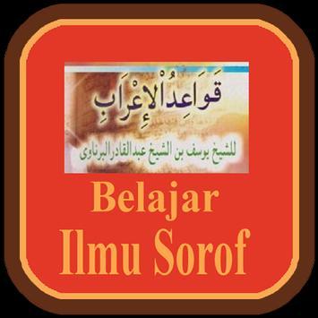 Qowaidul I'lal Terjemah poster