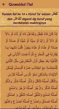 Qowaidul I'lal Terjemah screenshot 15