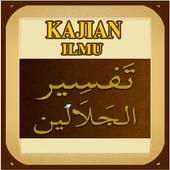 Tafsir Jalalain Quran Terjemah icon