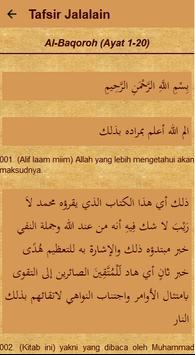 Tafsir Jalalain Quran Terjemah screenshot 14