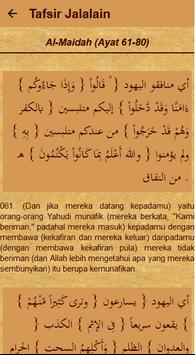 Tafsir Jalalain Quran Terjemah screenshot 15