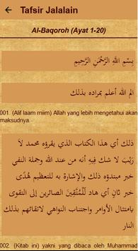Tafsir Jalalain Quran Terjemah screenshot 22