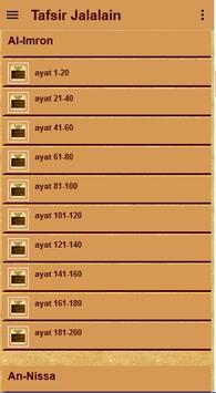 Tafsir Jalalain Quran Terjemah screenshot 2