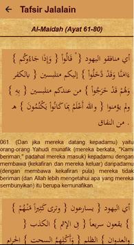 Tafsir Jalalain Quran Terjemah screenshot 7
