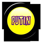 Putin Button icon