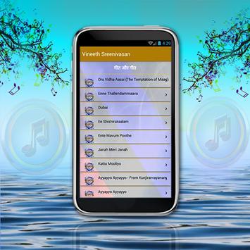 नया गीत Vineeth Sreenivasan screenshot 2