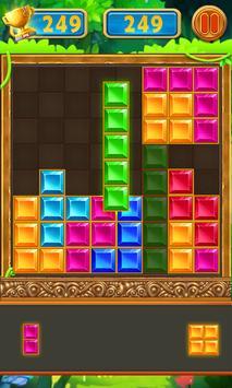 Jewel Puzzle Block screenshot 11