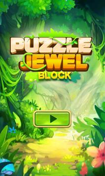 Jewel Puzzle Block screenshot 8