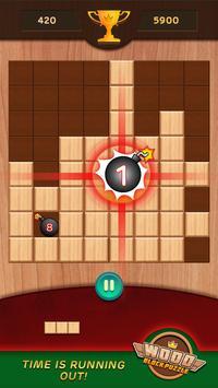 Wood Block Puzzle screenshot 2