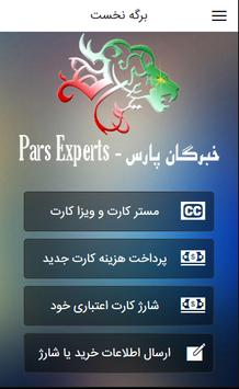Pars Experts poster