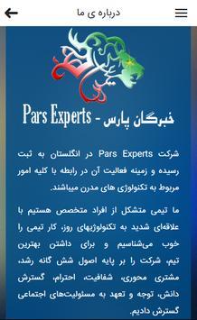 Pars Experts apk screenshot