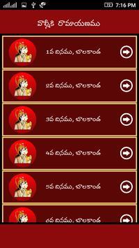 Ramayanam screenshot 2