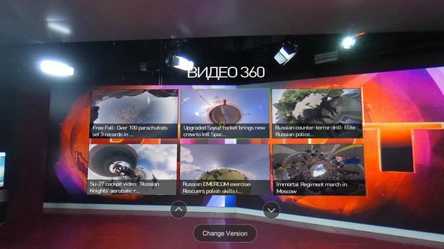 RT360 screenshot 1