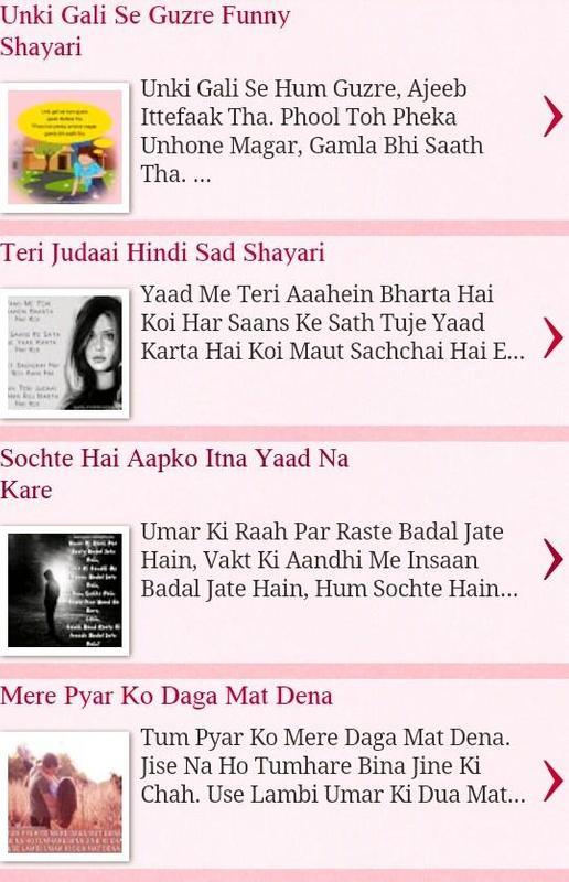 Pyaar mohabbat apk download free entertainment app for android pyaar mohabbat poster pyaar mohabbat apk screenshot altavistaventures Choice Image