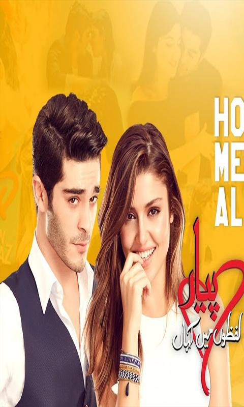 Pyaar Lafzon Mein Kahan All Episode (Urdu & Hindi) for