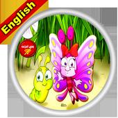 The Caterpillar Video English icon