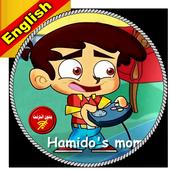 Hamido Video English-Tyor Baby icon
