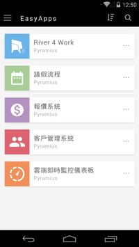 APP4work screenshot 1