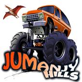 Jumanji 2 : Car Climb icon