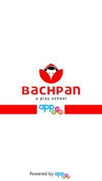 Bachpan AppCom apk screenshot