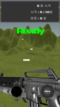 군인이야기 screenshot 1