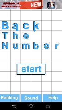 BackTheNumber apk screenshot