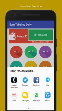 Guide for mcent and free paytm cash screenshot 2