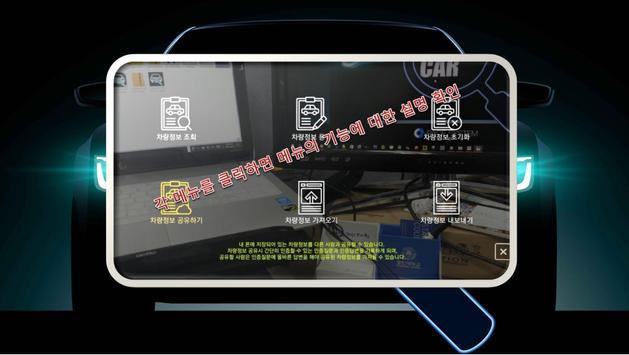 후스카 screenshot 3