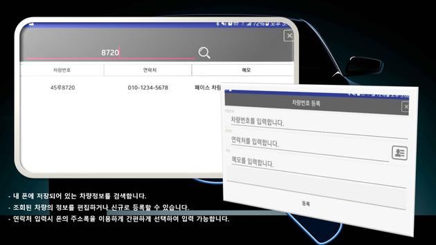 후스카 screenshot 4