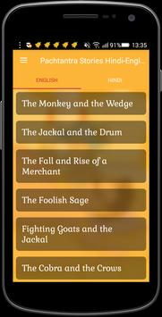 Pachtantra Stories Hindi-English for Android - APK Download