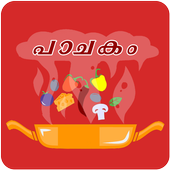 Pachakam Malayalam Recipes icon