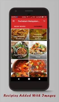 Pachakam Malayalam Recipes screenshot 1