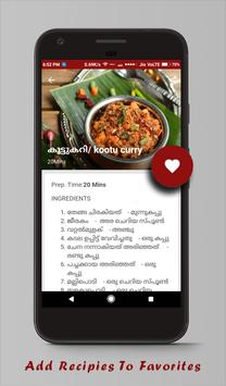 Pachakam Malayalam Recipes screenshot 4
