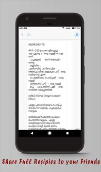 Pachakam Malayalam Recipes screenshot 6