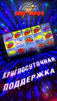 Клуб игровые автоматы - слоты удачи screenshot 3