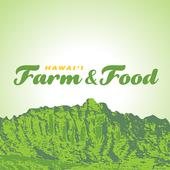 Hawaii Farm & Food icon