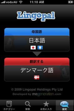 Lingopal Danish Lite apk screenshot