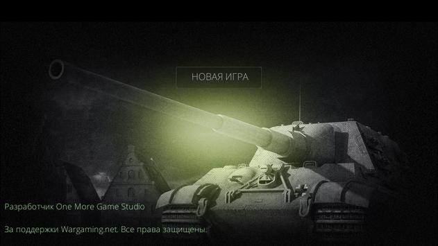 WoT Sniping apk screenshot