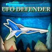 UFO Defender icon
