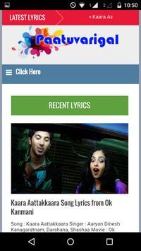 Paatuvarigal Tamil Song Lyrics screenshot 4