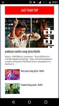 Paatuvarigal Tamil Song Lyrics screenshot 1