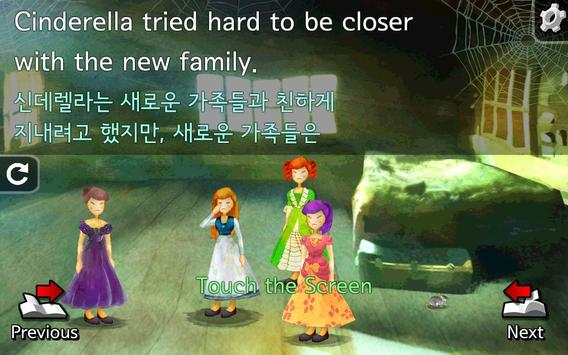 Fairytale : Cinderella screenshot 2