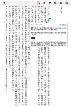 電子文庫パブリ screenshot 13