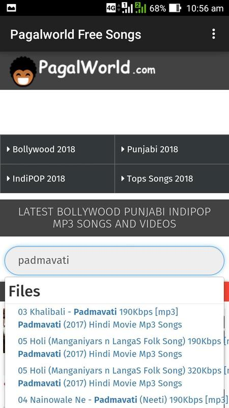desh bhakti ringtone mp3 download pagalworld