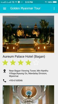 Golden Myanmar Tour (PADC) (Unreleased) apk screenshot