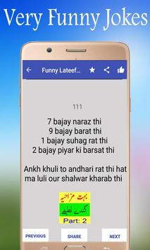 Funny Lateefy 2019 Jokes New And Latest Part 2 poster