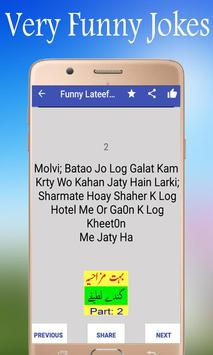 Funny Lateefy 2019 Jokes New And Latest Part 2 screenshot 1