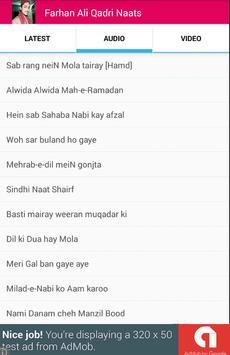 Farhan Ali Qadri All Naat poster